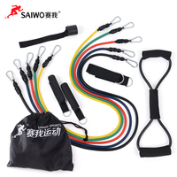 Pull rope sets male/female/family elastic rope fitness rope rubber band pull rope belt tension training equipment