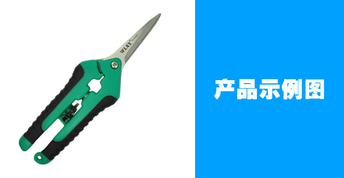 Genuine color stainless steel quick scissors household scissors gardening shears branches WL-9016 frr shipping(China (Mainland))