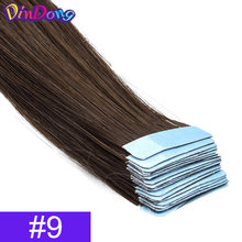 DinDong лента для наращивания волос шелковистый прямой салон Fusion синтетические волосы невидимая лента для волос Уток 40 шт. Remy Предварительно с...(China)