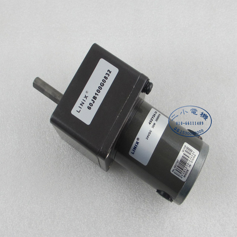 online buy wholesale linix motor from china linix motor wholesalers
