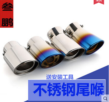 2015 new Tail pipe muffler car turbo sound for Mazda 2/3/6 cars modified and decorative exhaust pipe whistle in the silencer(China (Mainland))