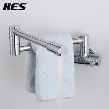 Kes K920 latón sola asa de la olla Filler grifo oscilación de montaje en pared, cromo pulido / níquel cepillado(China (Mainland))