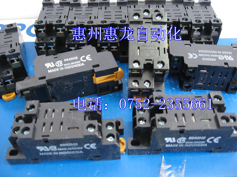 [ZOB] Supply of new original Omron omron relay sockets row PTF08A-E --20PCS/LOT<br><br>Aliexpress