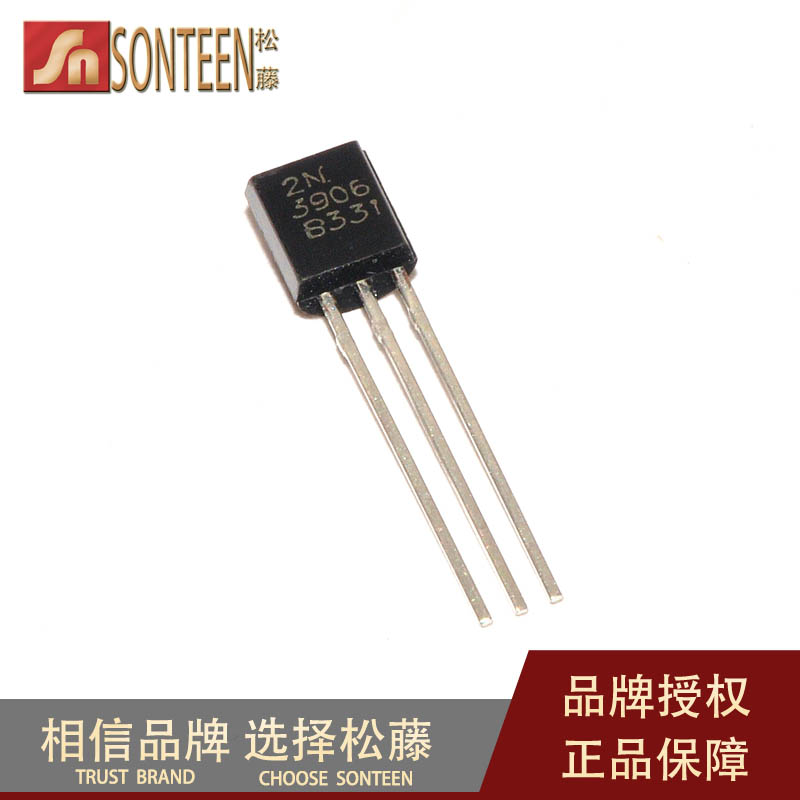 Free shipping 2N3906 TO-92 0.2A/40V 1000PCS(China (Mainland))