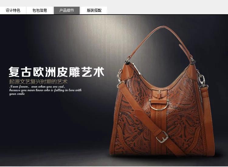 2014 Newest Fashion Lady Handbag Shoulder Bag Vintage Classic Cowhide