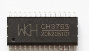 USB master interface chip CH376 3.3 V to 5 V compatible USB SD control chip--HYDZ2(China (Mainland))