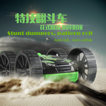 Buy 2017 new 4ch Wireless stunt remote control RC Car 360 degree rotation Fancy tumbling toy Double side Stunt Car children for $42.72 in AliExpress store