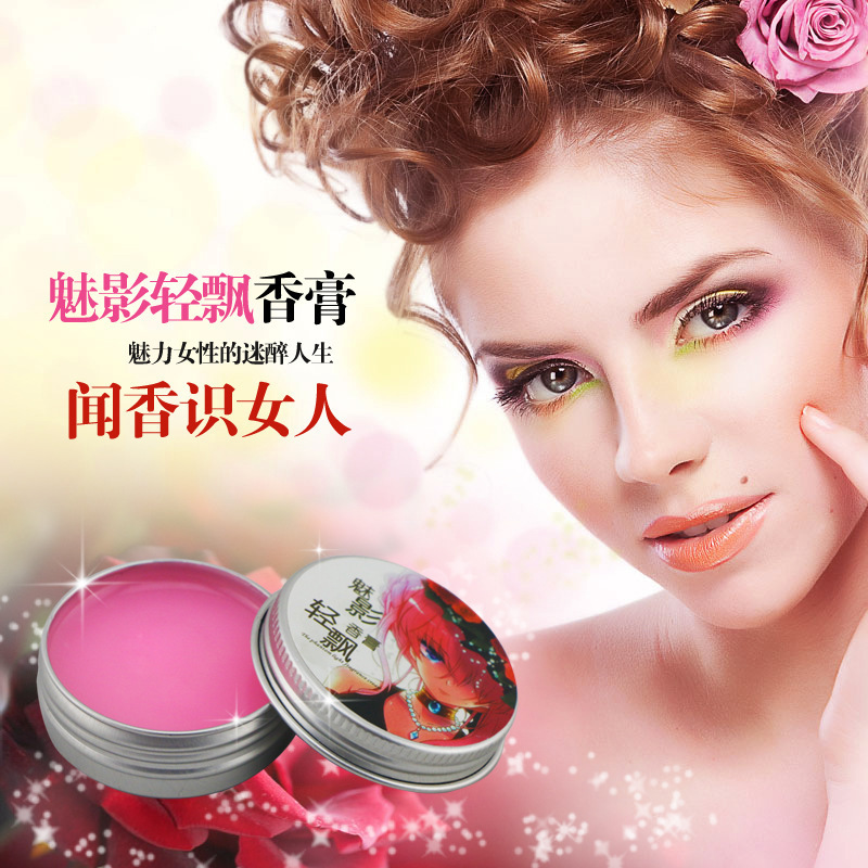 Solid Perfume Masculino Brand Originals Sexy Lady Perfumes And Fragrances for Women Hot Perfumes Women Original Feminino Perfume(China (Mainland))