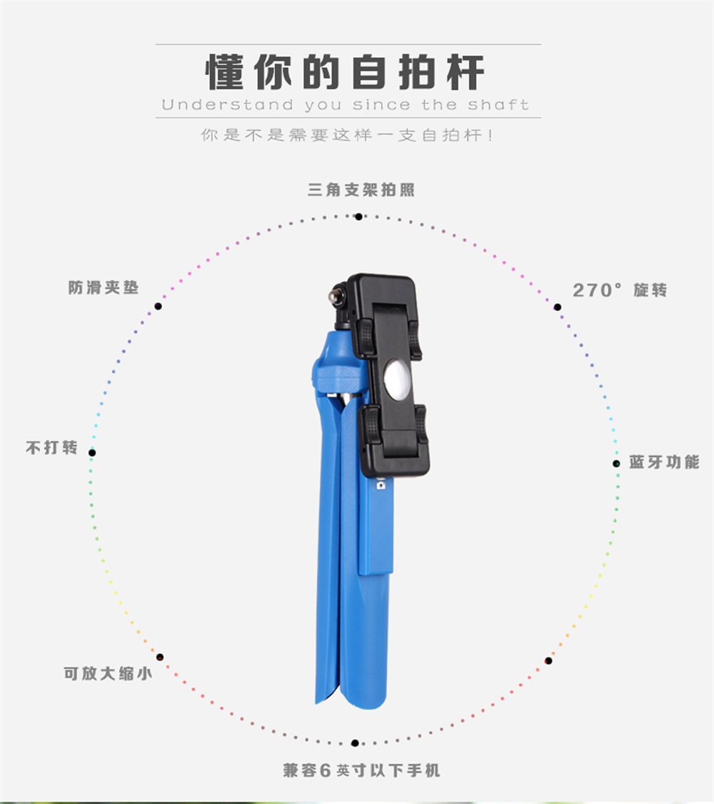 YIXIANG Handheld & mini Tripod 3 in 1 Self-portrait Monopod Phone Selfie Stick w Bluetooth Remote Shutter for iPhone Sumsang