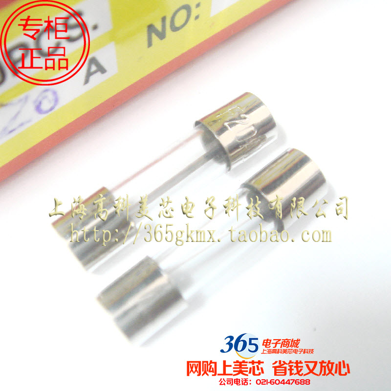 2 PCS/lot glass pipe insurance 20 a / 250 v / 5 x20mm / 5 * 1 box of 20 mm()