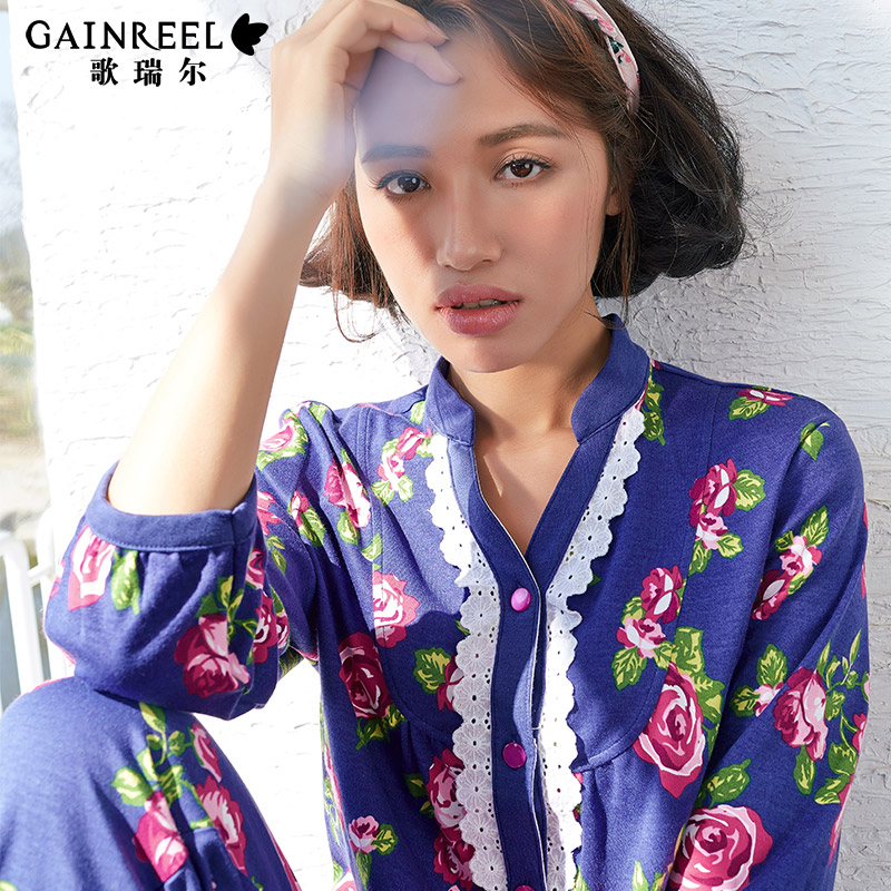 Song Riel brand autumn cotton pajamas comfortable tracksuit fresh printing female long sleeved suit Huai Lixiang