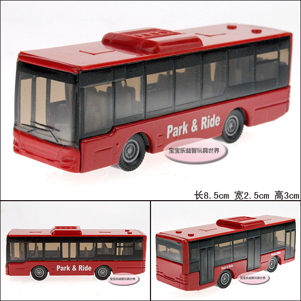 free shipping export Siku bus exquisite alloy car model
