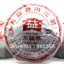 New  benefits Pu'er ripe tea 2010 V93 Da Yunnan Pu'er ripe tea 100g dayi ripe tuo tea