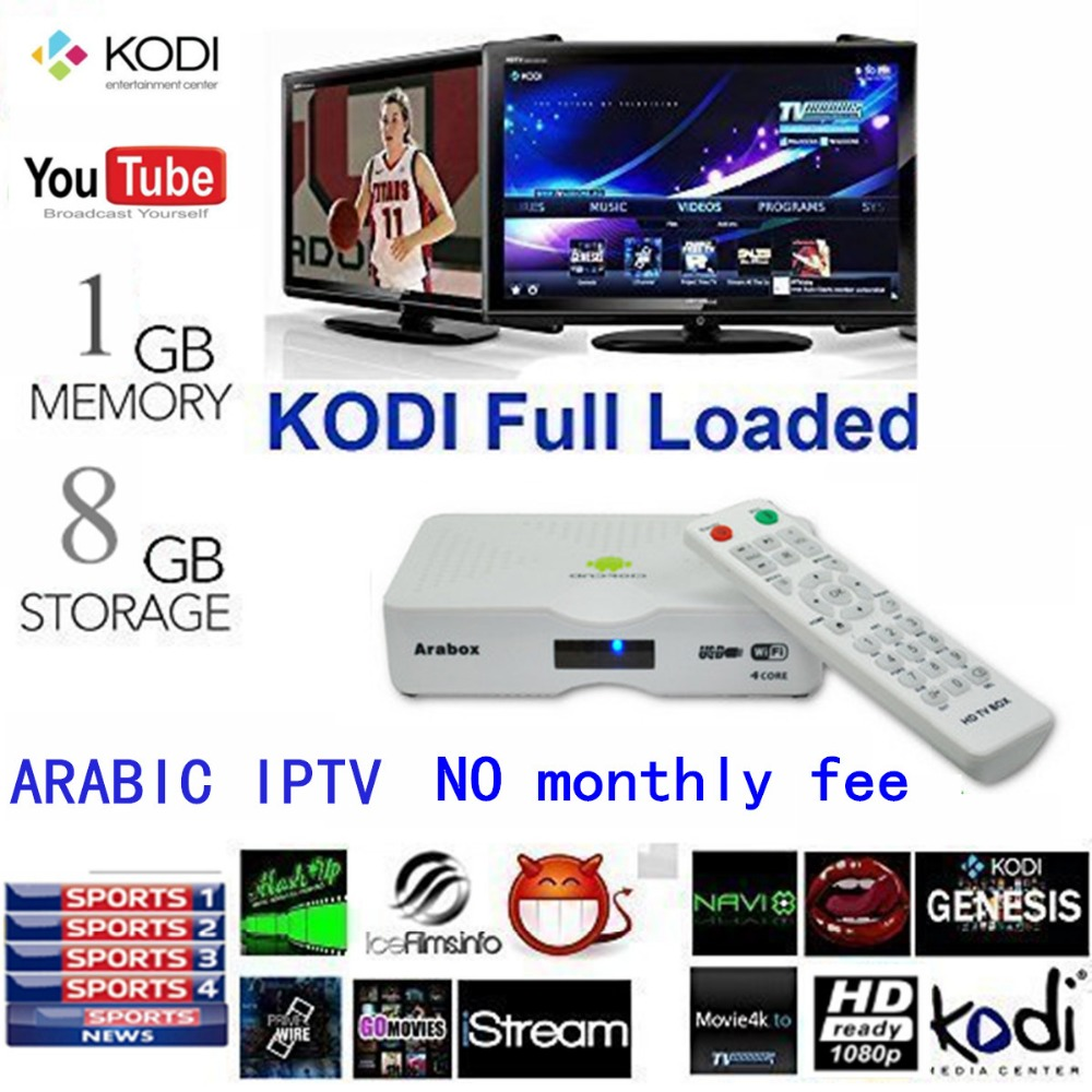Smart Android Quad Core Arabic IPTV box Arabox 450+ IP TV Arabic TV Box, Live Stream Sports IPTV Media Set-top Box Streamer(China (Mainland))