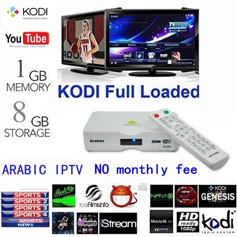 Smart Android Quad Core Arabic IPTV box Arabox 450+ IP TV Arabic TV Box, Live Stream Sports IPTV Media Set-top Box Streamer(China (Mainland))