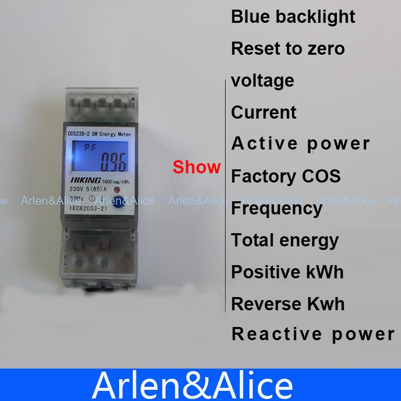 5(65)A 230V 50HZ display voltage current Positive reverse active reactive power Single phase Din rail KWH Watt hour energy meter(China (Mainland))