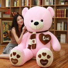 Alta Qualidade 80/100 CM 4 Cores Urso de Pelúcia Com Lenço Bichos de pelúcia Urso de Pelúcia Brinquedos de pelúcia Teddy Bear Boneca os amantes do Presente de Aniversário Do Bebê(China)