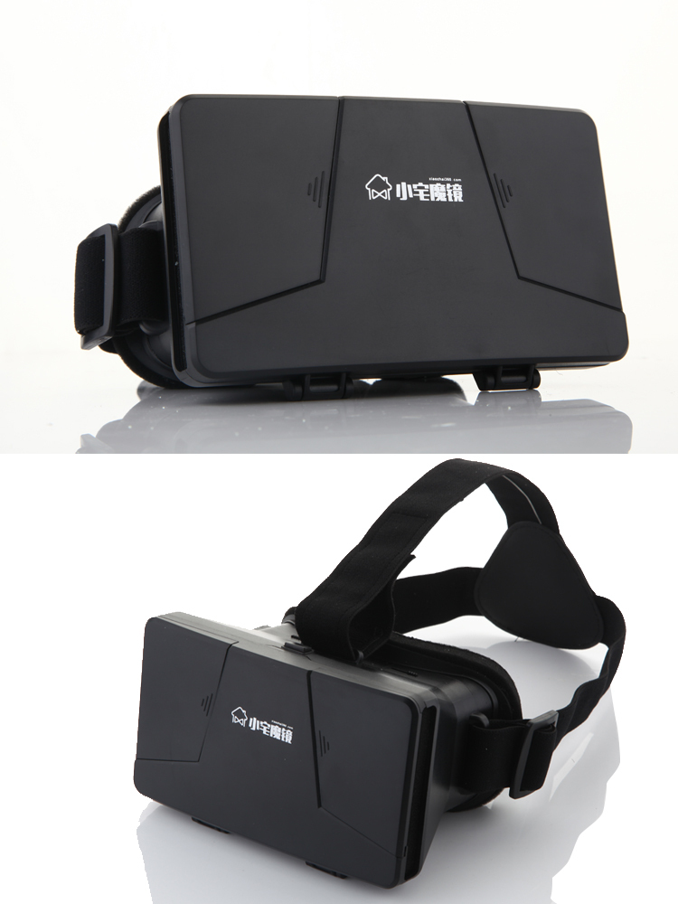 """EMS! Google Cardboard Head Mount Plastic Version 3D VR Virtual Reality Video Glasses 3D private Cinema for 3.5""""-5.5"""" Smartphone(China (Mainland))"""
