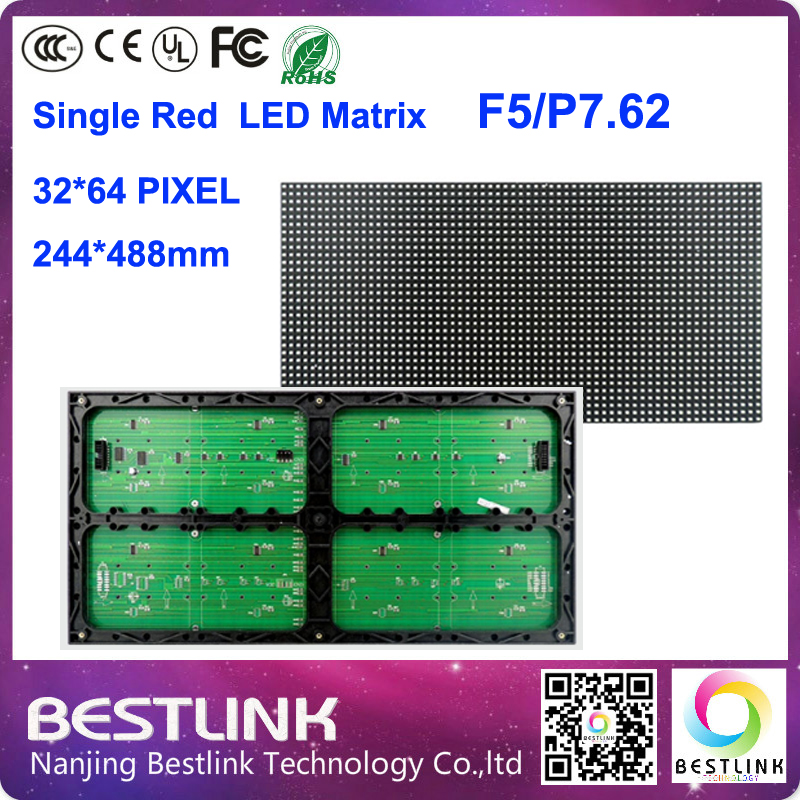p7.62/F5 led matrix 32*64 dot 244*488mm indoor single red led display module led panel board indoor electronic led screen sign(China (Mainland))