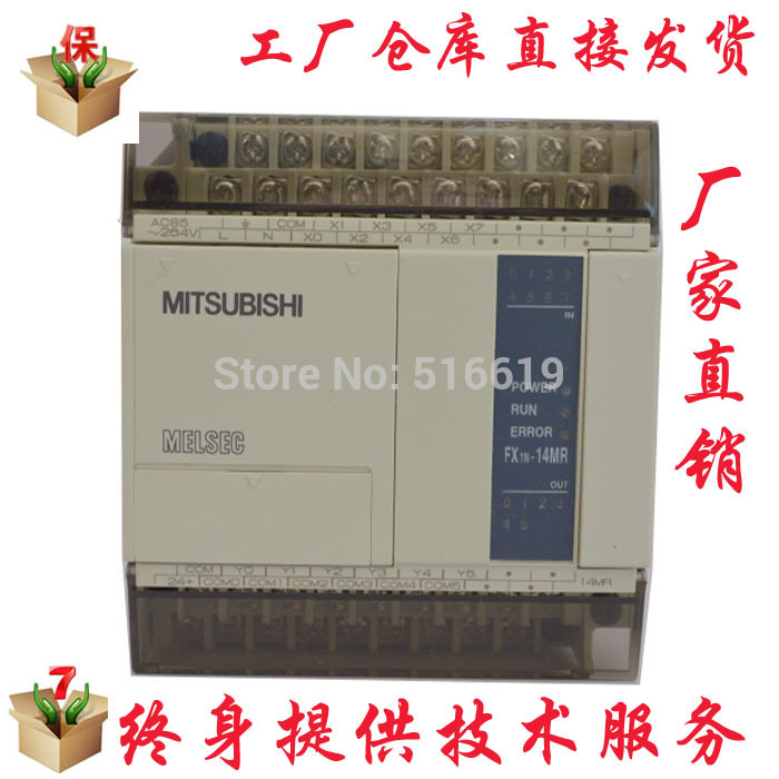 Free shipping PLC programmable controller PLC Mitsubishi FX1N-14MR-D(China (Mainland))