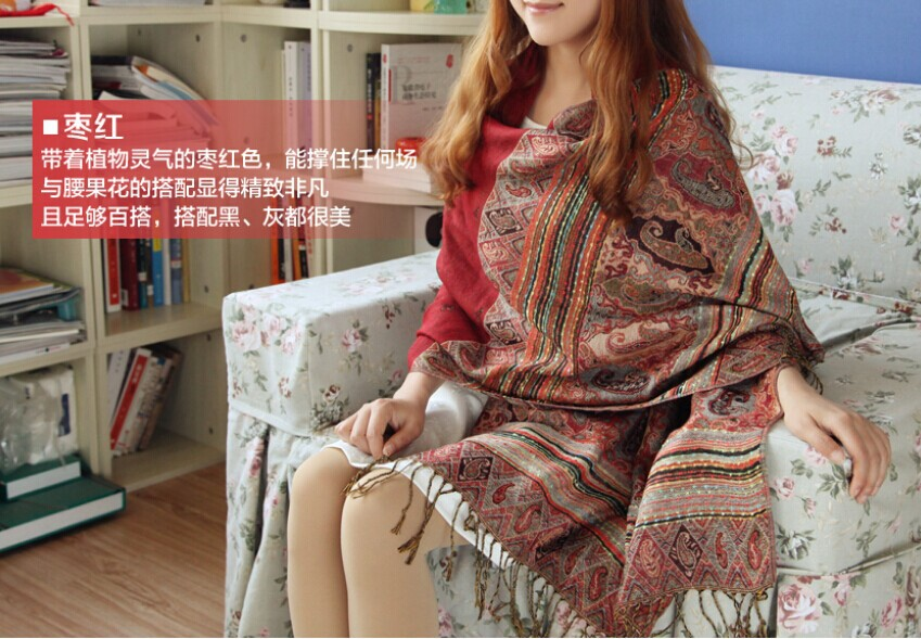 Hot Sale Burgundy Women's Reversible Two-Face Shawl Scarf Wrap Scarves Free Shipping WSA15(China (Mainland))