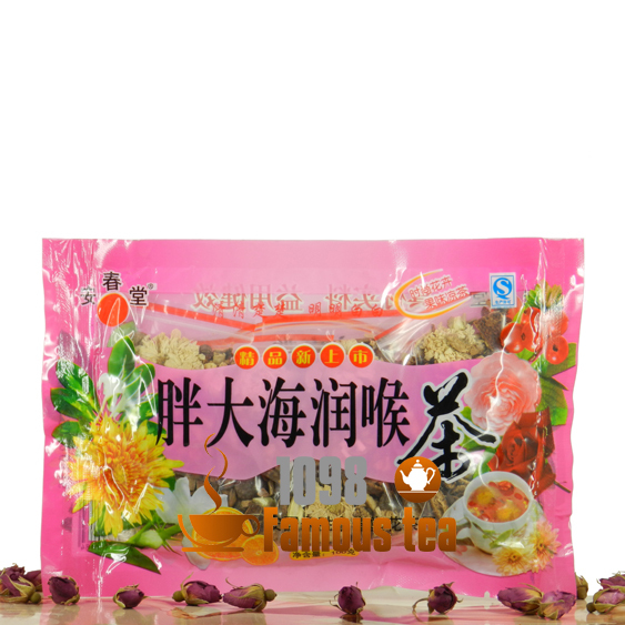Free Shipping 100g Superfine Organic Scaphium Scaphigerum Tea, Sterculia Scaphigera, the seed of boat-fruited sterculia<br><br>Aliexpress