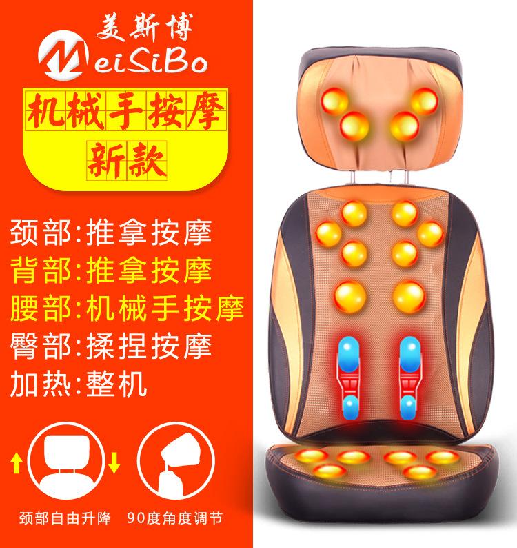 Thai massage wholesale manufacturers open back machine processing massage cushion massage chair massage pillow(China (Mainland))