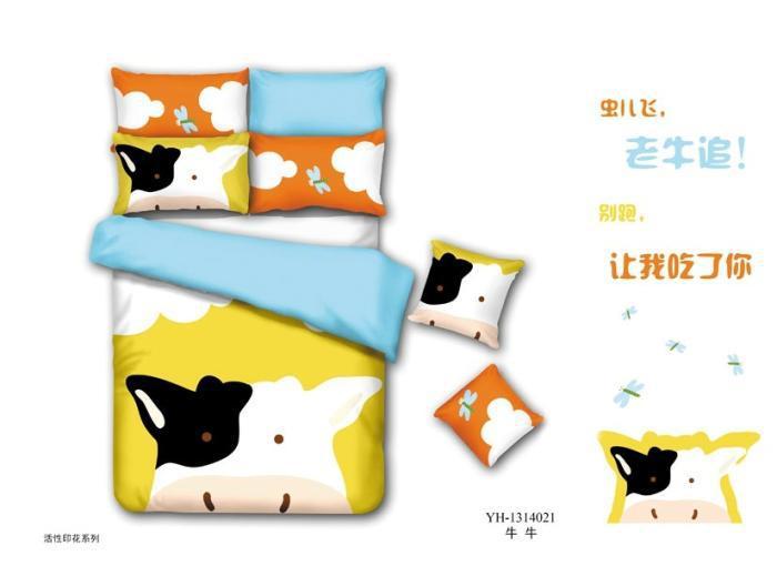 Achetez en gros liti re de la vache en ligne des for Housse de couette vache