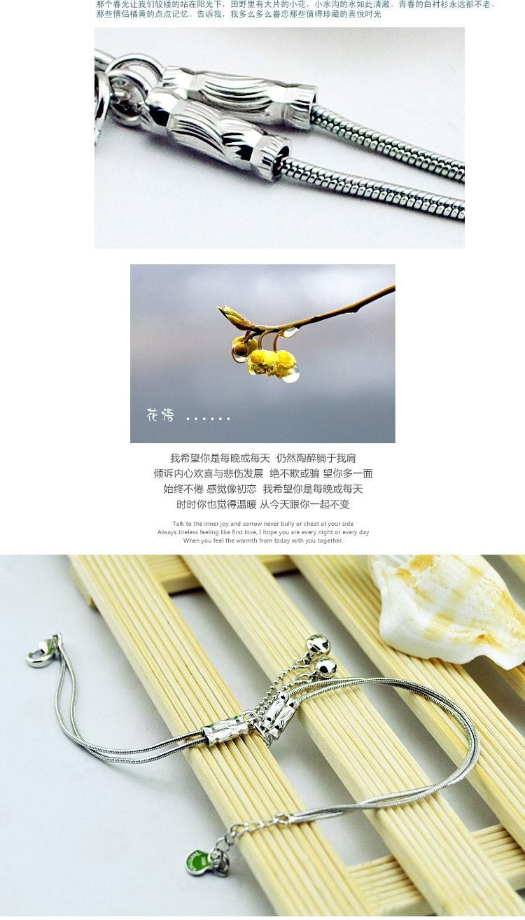 Мода ювелирных изделий из ножной браслет для женщин, Девушки стерлингового серебра 925 ножной браслет, Новый украшения для ног ; благородный и элегантный ;