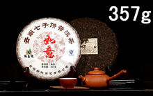 Free Delivery Menghai Pu er tea 357g classics 7572 ripe tea Slimming tea, beauty puerh Black puer tea