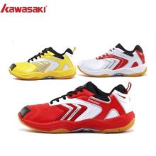 2015 nuevos zapatos del bádminton hombres y mujeres Zapatillas Deportivas antideslizante transpirable y choque absorbente(China (Mainland))