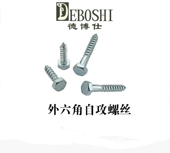 Promotional hex wood screws Hex Hex self-tapping screws self-tapping screws M6 * 70<br><br>Aliexpress
