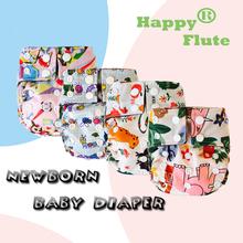 Genuine! Happy Flute new born AIO baby cloth diaper free shipping(China (Mainland))