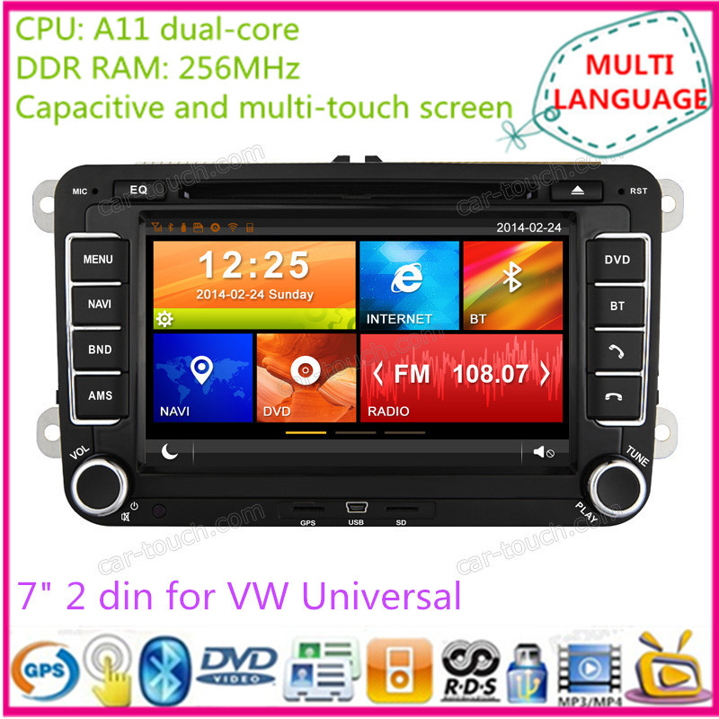 7 inch touch screen 2 din car dvd gps multimedia player automotive navigation system radio VW Universal - Cartouch Entertainment store