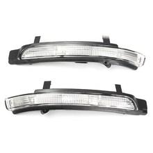 1 Set Left Right Car Exterior Mirror Lights LED Side Turn Signals Lamps Bottom Prompt Light For Skoda Octavia(China (Mainland))