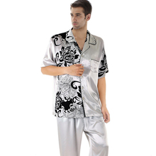 LZ nightwear Rose summer male faux silk sleepwear lounge set elegant noble short sleeve length pants twinset 6060 M L Xl XXL(China (Mainland))