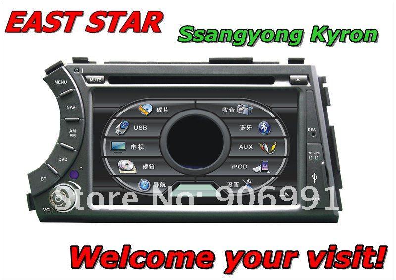 Free shipping Ssangyong Kyron CAR DVD player Built-in GPS Bluetooth CD MP3/4 Radio Tuner DVB-T ipod ES-1708(China (Mainland))