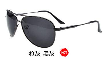 Polarizer 2015 Men new dual-beam polarized sunglasses metal thin legs chauffeur driving mirror yurt 604(China (Mainland))