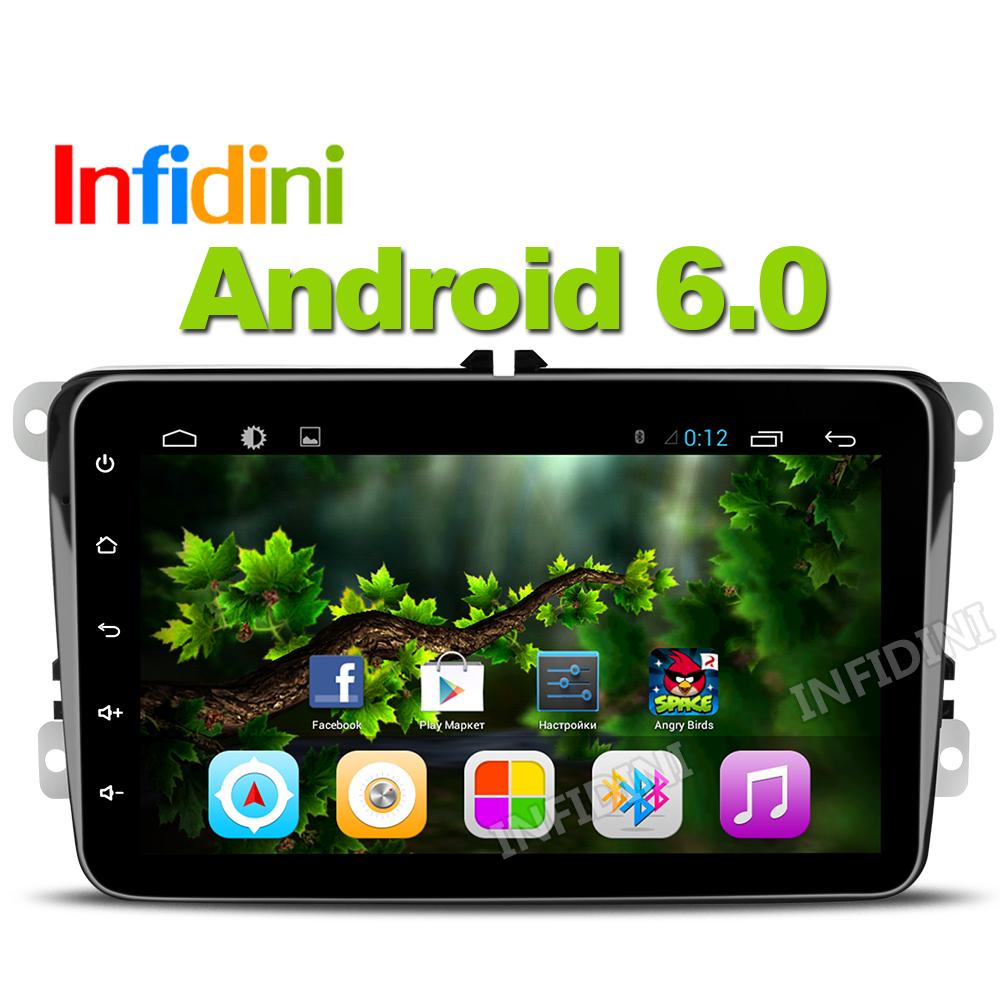 Infidini Android 6.0 car dvd player gps navigation for skoda vw yeti superb rapid fabia octavia car video player radio gps 2 din(China (Mainland))