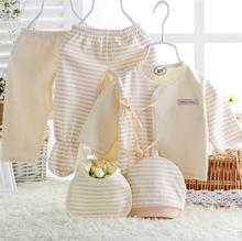 (5pcs/set) Newborn Baby 0-6M Clothing Set gift Baby Boy/Girl Clothes 100% Cotton Grooming & Healthcare Kits,Free Shipping NT043(China (Mainland))