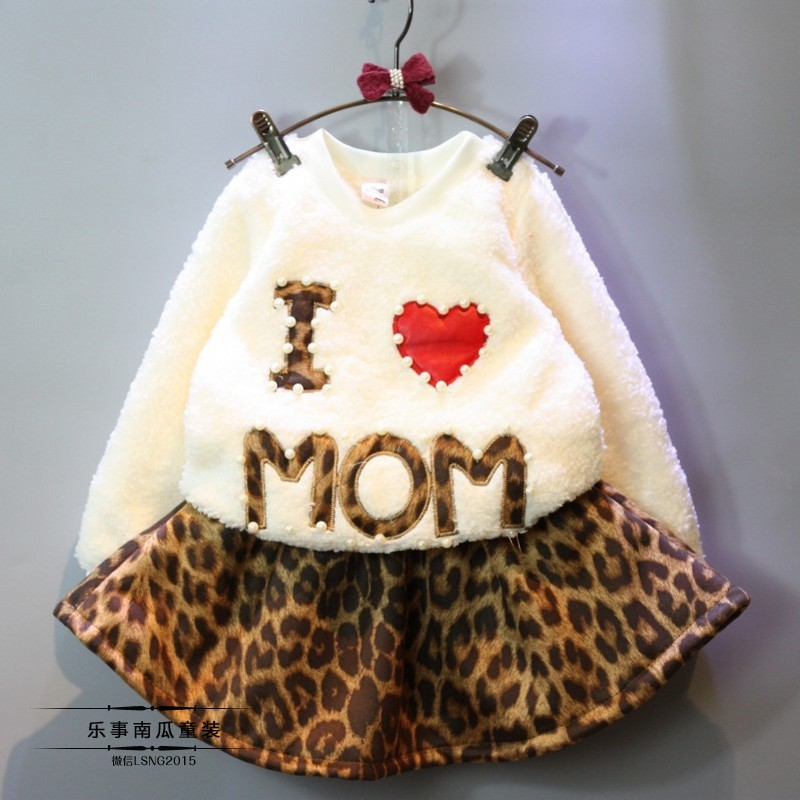 winter warm 2016 i love mom Girls clothing set 2 pieces leopard fashion print street wear tutu faux leather skirts(China (Mainland))