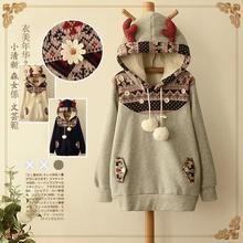 2015 women sweatshirts loose hedging long-sleeved hoodie  winter coat Japanese Mori Girl(China (Mainland))