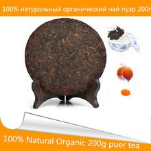 Made in 1970 Chinesischen yunnan reife puer tee, Unten drei hoch, gewichtsverlust, schönheit, verhindern arteriosklerose , Ältesten puerh, Schlankheitsgrünzeug(China (Mainland))