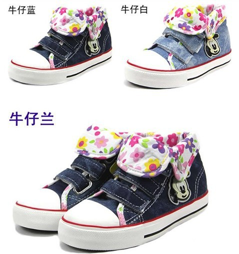 size 23-35 fashion children canvas shoes children shoes children sneakers kids shoes for boys and girls Free Shipping Y172()