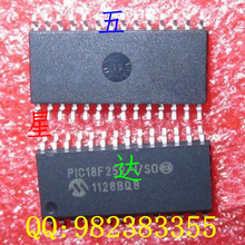 PIC18F2525-I / SO 9-bit microprocessor new original - HK WYD Electronics Co., Ltd. store