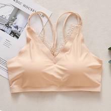 Fashion New Ice Silk Seamless Lace Edge Beauty Back Padded Bottom Bra(China)