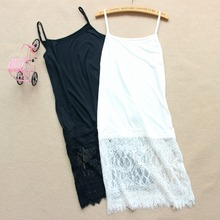 extender Camisole Long Tank