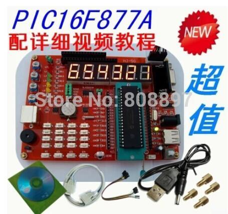 free shipping 1pcs PIC development board pic16F877A single-chip learning board experiment board suite(China (Mainland))