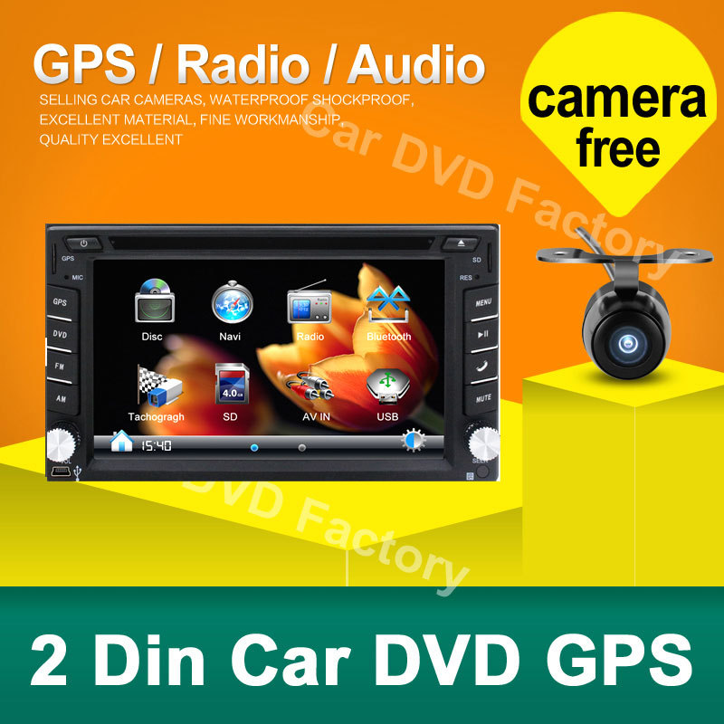 New universal Car Radio Double 2 din car dvd player GPS Navigation In dash Car PC Stereo Head Unit video+Free Map+Free Cad!(China (Mainland))