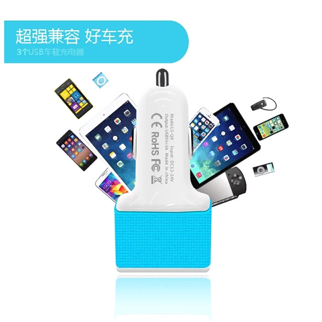 3 port usb car charger For iPhone 5 6 6 plus For ipad 2 3 4 5 For LG For HTC all phone(China (Mainland))